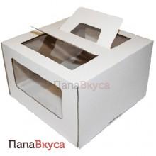 Коробка для торта белая с ручками  260*260*200 мм