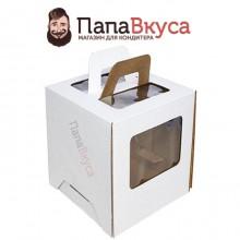Коробка для торта белая с ручками  260*260*280 мм