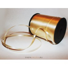 Лента декор золотая (500м)