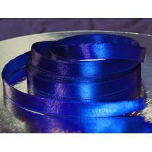 Лента синяя атласная 12 мм (1 метр)